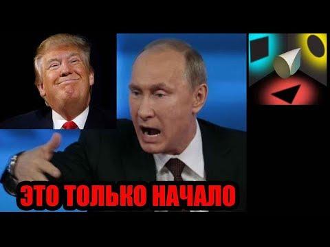 В Кремле мечутся как крысы на сковородке. То ли еще будет!