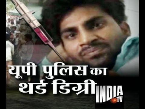Watch Youth dies of infection after UP policemen inject petrol into his genitals