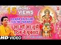 Aa Maa Aa Tujhe Dil Ne Pukara [Full Song]   Main Balak Tu Mata