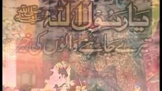 Download Ya Rasool Allah Tere Chahne walo ki Khair Ho by Hooria Faheem in Mehfil e Milad 3Gp Mp4