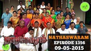 Nadhaswaram Climax Episode - 1356 (09-05-15)