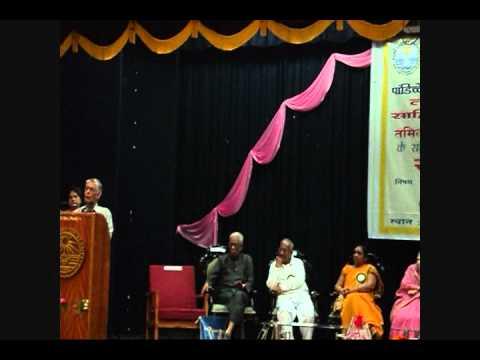 Hindi Seminar, Puducherry, 2011