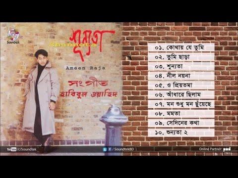 Ameen Raja - Shunnota - Full Audio Album | Soundtek