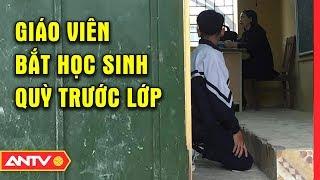 Nhật ký an ninh hôm nay   Tin tức 24h Việt Nam   Tin nóng an ninh mới nhất ngày 19/05/2019   ANTV