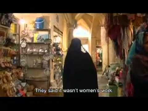 7 Women - Stories from Iran - Documentary