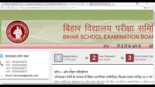 How to apply Bihar TET 2017