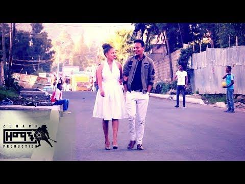 Girmaw Admasu - Embi እምቢ (Amharic)