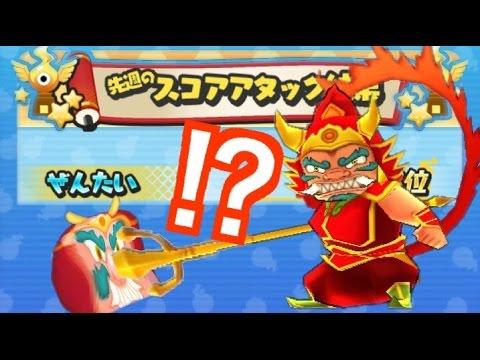 【ポケモンGO攻略動画】#204【妖怪ウォッチぷにぷに】毘沙門天ゲット!そして遂にSSウィスパーか!?【微課金Games】Yマネー稼ぎは動画説明欄へGo!yo-kai watch wibble wobble  – 長さ: 7:05。