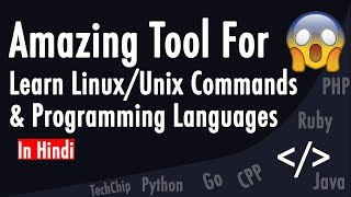 Amazing Tool for Linux-Unix & Programming Languages [Hindi]