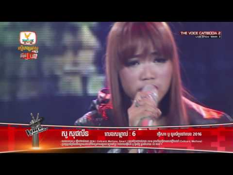 The Voice Cambodia - So Supolin​ - Live Show 29 May 2016
