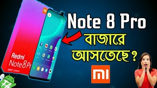 Redmi Note 8 Pro - Full View Display with 32MP Front Camera | Redmi Note 8 Pro Review