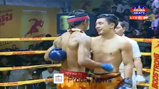 prodal news - Khun Dima Vs Panpyayak (Thai) SEATV boxing 27 Jan 2019