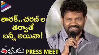 Sukumar about Jr NTR, Ram Charan and Allu Arjun | Darsakudu Movie Press Meet | Ashok | Eesha
