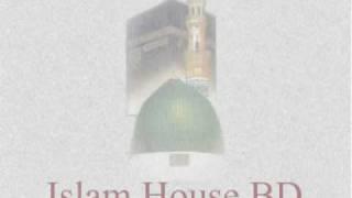 PDF bangle Islamic books at islamhousebd wordpress com