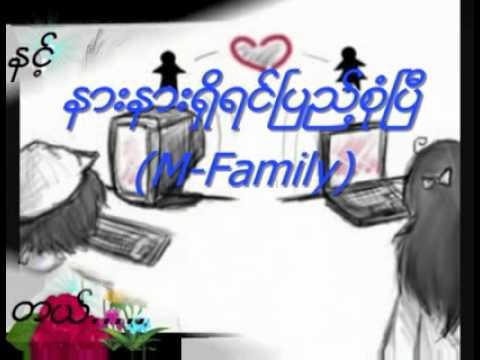 myanmar love new song 2012