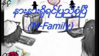 download lagu Myanmar Love New Song 2012 gratis