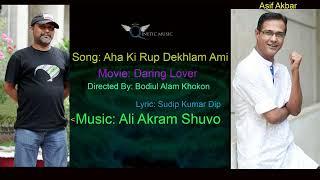 Aha Ki Rup By Asif Akbar   Audio Jukebox