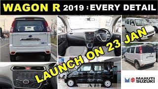 Maruti suzuki Wagon R 2019 : everything till today | maruti wagonr 2019 launch & price | ASY