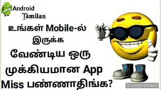 AndroidbBest mobile cleaning app 2018 Top best app for Android Tamil Android tamilan