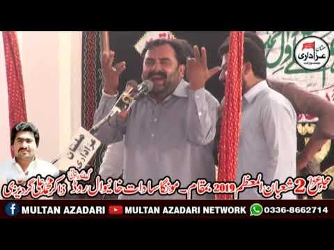 Zakir Syed Muhammad Hussain Shah  I Majlis 2 Shaban 2019 I Pull Rango Khanewal Road Multan
