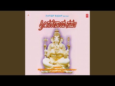 Gumshuda Kannada Movie Songs Mp3 Free Download