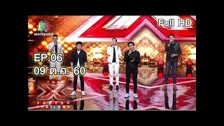 The X Factor Thailand | EP.6 | Bootcamp | 9 ต.ค. 60 Full HD