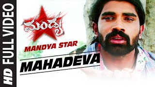 Mahadeva Full Video Song || Mandya Star || Lokesh, Archana, Ranjitha