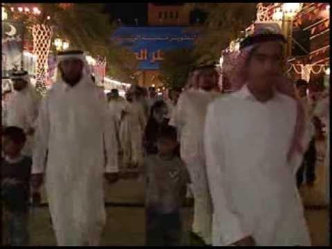 Riyadh City lifestyle