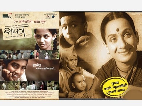 Balgandharva Shaala and Deool Marathi Movie Won National Award...
