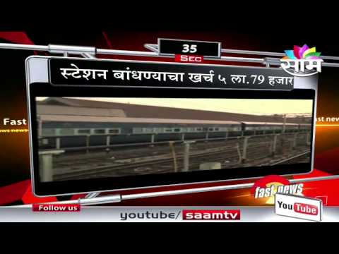 Pune Railway Station turns 90