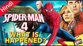 Where Is Sam Raimi's SPIDER-MAN 4 ? [Explained In Hindi]