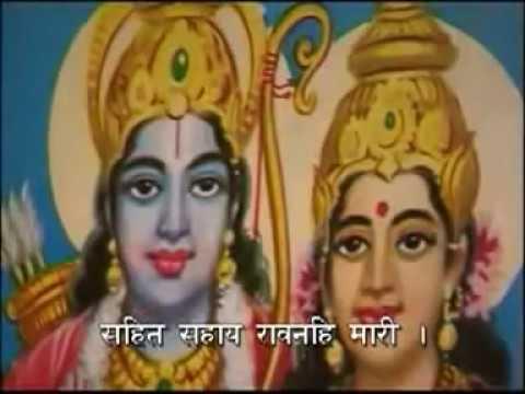 Full Sunderkand By Ashwin Kumar   Aswinkumar Pathak video