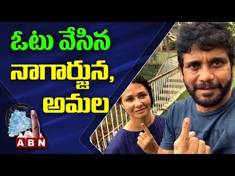 Akkineni Nagarjuna and Amala cast their vote at Jubilee Hills Polling Booth | Telangana 2018
