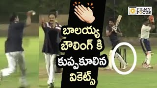 Balakrishna Best Bowling in Celebrity Cricket Match || Balakrishna Playing Cricket
