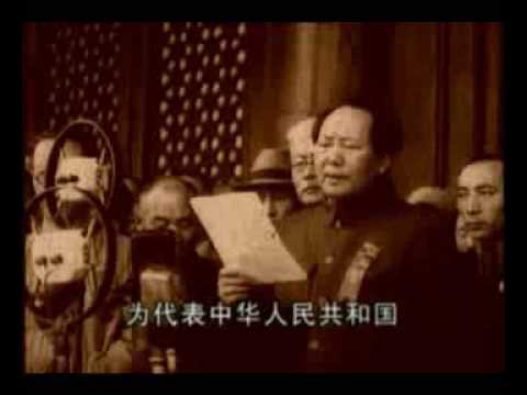 Mao declares the Peoples' Republic of China
