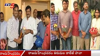 Minister Ganta Congratulates Rajahmundry Tirumala College Top Rankers in Inter Results | TV5