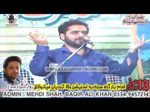 Zakir Jabbar Nayyer | Majlis 13 Safar 2019 Kundian Mianwali |