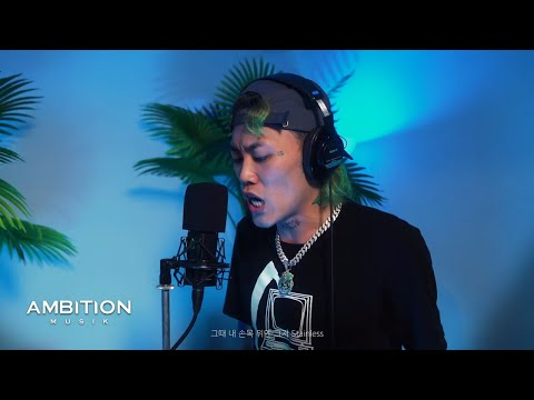 ZENE THE ZILLA - Stainless [LIVE VIDEO]