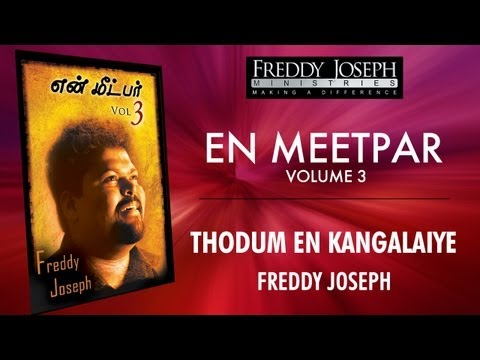 Thodum En Kangalaiye - En Meetpar Vol 3 - Freddy Joseph video