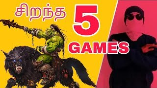 Top 5 High Graphics android games 2018 August in tamil
