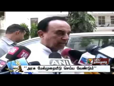Surprised at the verdict says Subramanian Swamy