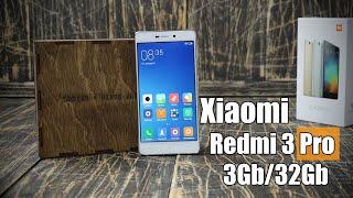 Xiaomi Redmi 3 Pro (Prime) 3Gb/32Gb обзор (распаковка) топовой версии нынешнего хита - unboxing
