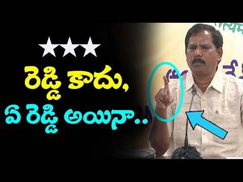 TDP Leader Jupudi Prabhakar SENSATIONAL Comments | Over Agrigold And Keshava Reddy | Mana Aksharam