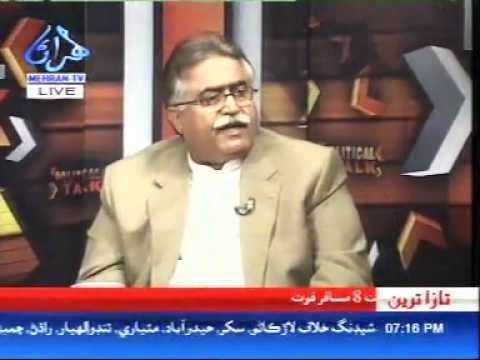 Ayaz Latif Palijo Mola Bux Chandio interview Mehran TV Raoof p-2/5