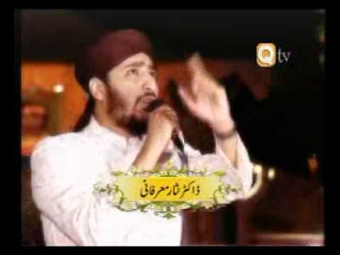Nisar Ahmed Marfani - Sab Ka Khaliq O Malik Tu(exclusive) video