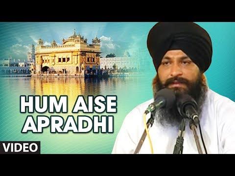 Hum Aise Apradhi Full Song Bidar Samagam 2006 Mohe Na Bisaroh...