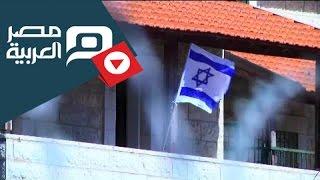 مصر العربية | شاهد المنزل الفلسطيني الوحيد وسط مستوطنة اسرائيلية