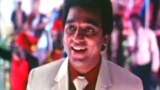 Tune Saathi Paya Apna Jag Mein Full Song | Appu Raja | Kamal Hasan
