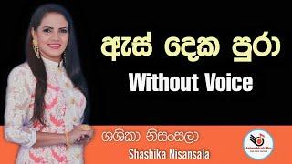 As Deka Pura Karaoke [Yannam Yannam ] Shashika Nisansala