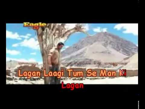 Laagi Tum Se Mann Ki Lagan Karaoke video